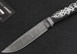 Нож 007 серебро